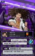 Danganronpa Unlimited Battle - 343 - Yasuhiro Hagakure - 5 Star