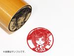 Itaindou Hanko Seals Circle Himiko Yumeno Example