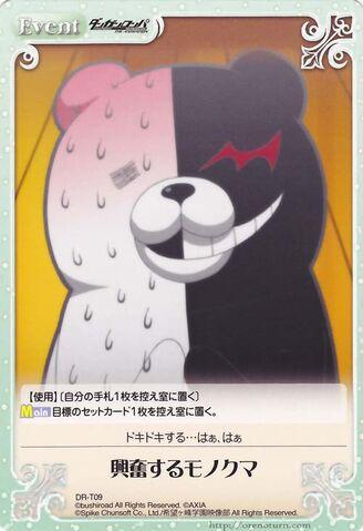 File:ChaOS TCG DR-T09 Excited Monokuma.jpg