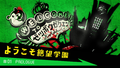 Danganronpa the Animation - Episode 01 - Episode Title