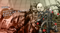 Digital MonoMono Machine Korekiyo Shinguji Facebook Header