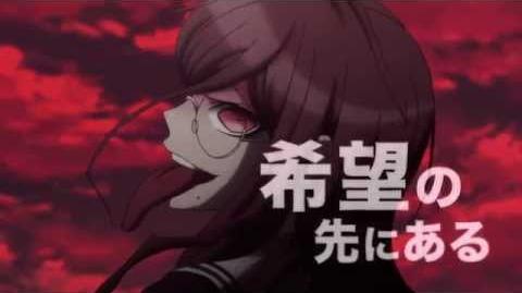 PS Vita 絶対絶望少女 ダンガンロンパ Another Episode TVCM ジェノサイダー翔篇