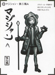 Art Book Scan Danganronpa V3 Character Designs Betas Himiko Yumeno (3)