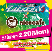 DRV3 cafe collab 2 icon