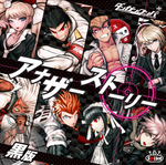 Danganronpa Another Story Drama CD Cover Black Version