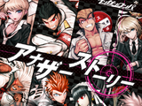 Danganronpa Another Story Drama CDs