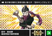 Danganronpa V3 Bonus Mode Card Gundham Tanaka S JPN