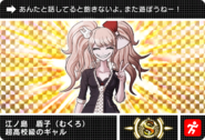 Danganronpa V3 Bonus Mode Card Mukuro Ikusaba S JP