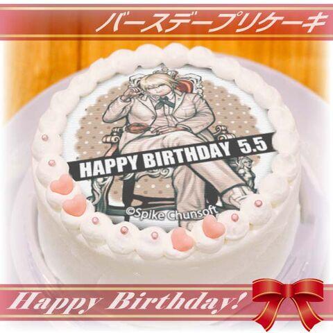 File:Priroll Byakuya Togami DR2 Pricake.jpg