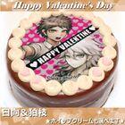 Priroll DR2 Pricake Hajime Nagito Valentines