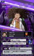 Danganronpa Unlimited Battle - 516 - Yasuhiro Hagakure - 5 Star