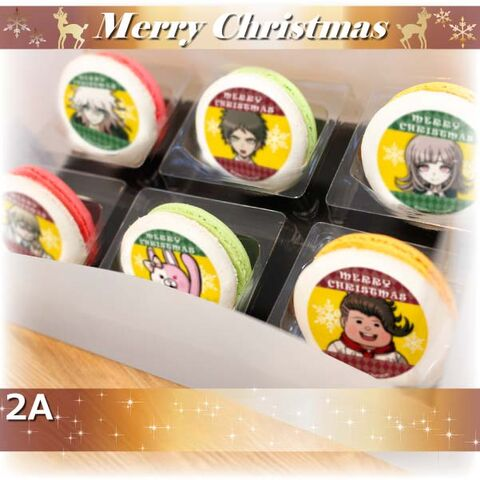 File:Priroll DR2 Macarons Christmas Set A.jpg
