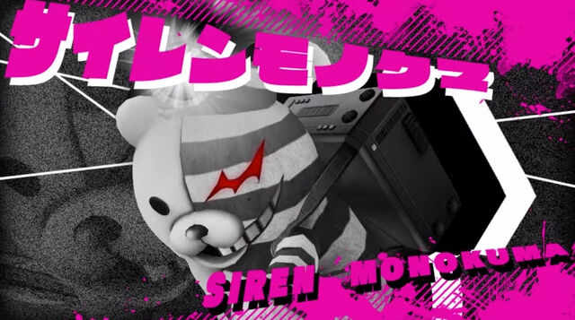 File:Siren Monokuma emerged.jpg