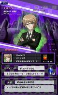 Danganronpa Unlimited Battle - 293 - Byakuya Togami - 5 Star