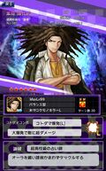 Danganronpa Unlimited Battle - 385 - Yasuhiro Hagakure - 6 Star