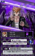 Danganronpa Unlimited Battle - 460 - Mondo Owada - 5 Star