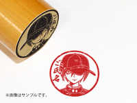 Itaindou Hanko Seals Circle Shuichi Saihara Example