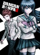 Lerche Danganronpa the Animation Volume 2 (Standard)