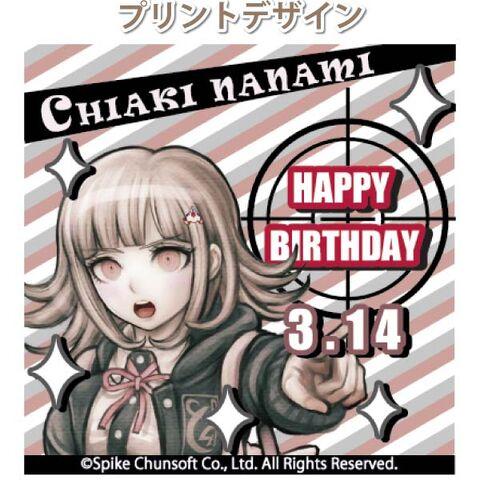 File:Priroll Chiaki Nanami Priroll Design.jpg