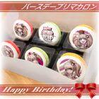 Priroll Junko Enoshima Macarons