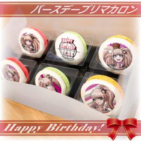 File:Priroll Junko Enoshima Macarons.jpg