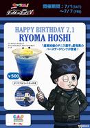 Chara-Cre x Danganronpa V3 Collab Menu Special (Ryoma Hoshi)