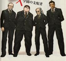 Le Comité d'Organisation
