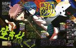 Monthly Animage July 2013 - DRtA - Sayaka Maizono Makoto Naegi Monokuma