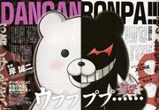 NEWTYPE December 2012 - Danganronpa the Animation Announcement