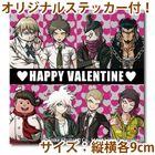 Priroll DR2 Priroll Valentines Sticker