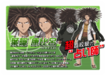 Promo Profiles - Danganronpa the Animation (Japanese) - Yasuhiro Hagakure