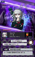 Danganronpa Unlimited Battle - 416 - Peko Pekoyama - 5 Star