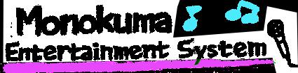 File:Monokuma Entertainment System.png