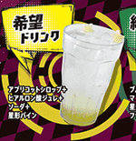V3-and-1.2-x-king-of-system-collab-drinks (1)