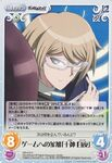 Chaos TCG DR-015C Participation In The Game