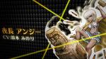 DRV3 - Character Trailer 4 Screenshot (Japanese) (10)
