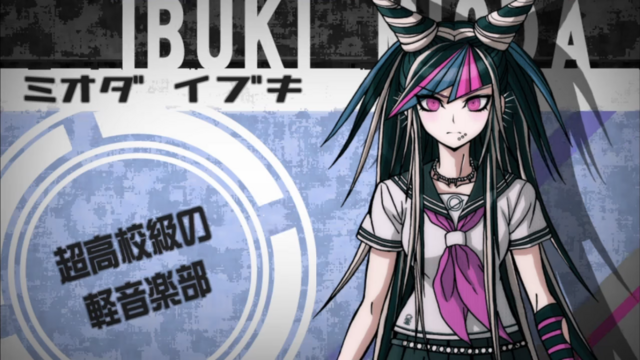 File:Danganronpa 2 Ibuki Mioda Talent Intro Japanese.png