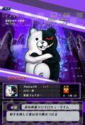 Danganronpa Unlimited Battle - 104 - Monokuma - 5 Star
