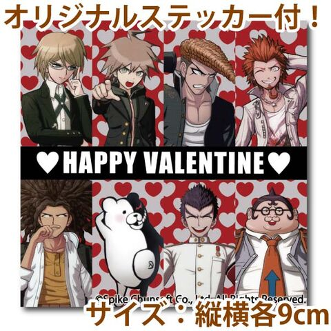 File:Priroll DR1 Priroll Valentines Sticker.jpg