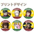 Priroll DR2 Macarons Christmas Set B Designs