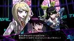 DRV3 - Game Introduction Trailer 1 Screenshot (Japanese) (13)