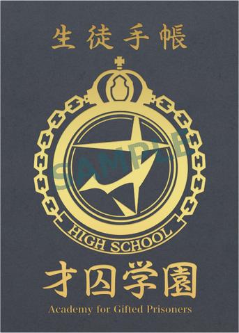 File:Danganronpa V3 Preorder Bonus Notepad from Yamada Denki.png