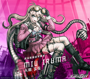 Digital MonoMono Machine Miu Iruma Android wallpaper