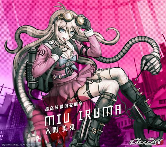 File:Digital MonoMono Machine Miu Iruma Android wallpaper.png