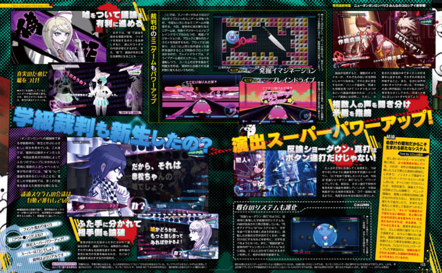 File:Famitsu Scan January 19th, 2017 Page 6 and Page 7.png