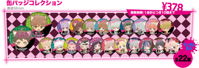 File:DR3 cafe collab merch 2.png