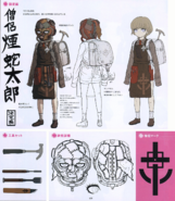 Danganronpa Another Episode Design Profile Jataro Kemuri