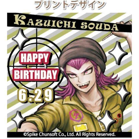 File:Priroll Kazuichi Soda Priroll Design.jpg
