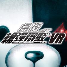 File:CDRVR HK Logo.jpg