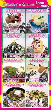 DRV3 cafe collab 2 menu (1)